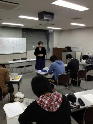 「太宰府市キャンパスネットワーク会議」人材育成事業にて(Pro-Sec田中志保)