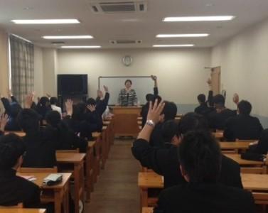 Pro-Sec プロ・セック 田中志保 講座 就職対策 就活 面接対策